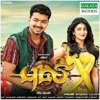 Puli 9 days / 9th day Collection Box Office Reports of Vijay Starring Puli