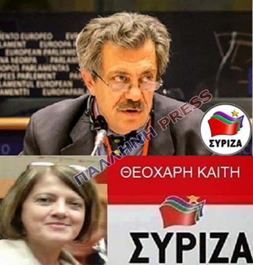 candidate-frame-gkotsopoulos