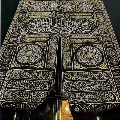 Door of the Ka'ba.jpg