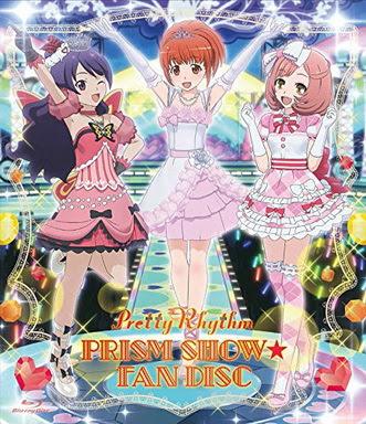 [MUSIC VIDEO] Pretty Rhythm PRISM SHOW☆FAN DISC (2016/03/04)