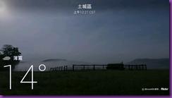 Screenshot_2014-01-05-00-27-16