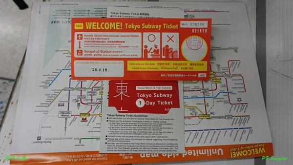 京急线 + 1 Day pass