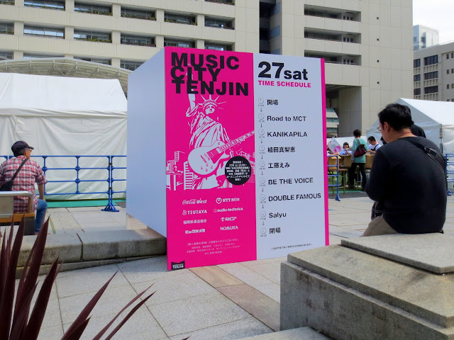Entrance to the main stage for Music City Tenjin, in front of the Fukuoka city hall
