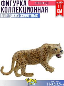 """Игрушка-фигурка серии """"Город Игр"""", леопард L2, открытая пасть"""