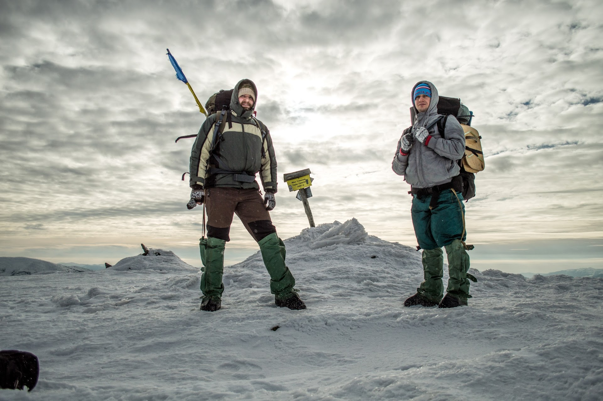 Вершина Гори Яйко Ілемське взимку