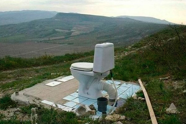 This fairy tale WC house
