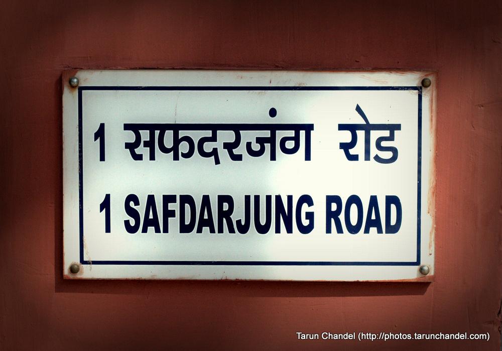 1 Safadarjung Road Delhi, Tarun Chandel Photoblog