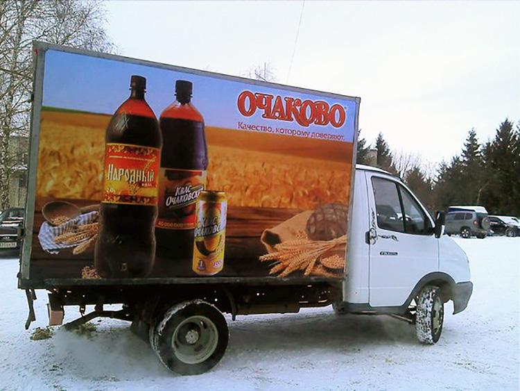 transport_phz-ochakovo-kunec (10).jpg