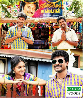 Rajini Murugan Movie Release Date Is Officially Out | More On Siva Karthikeyan's Rajini Murugan