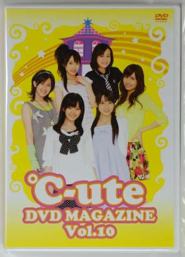 [TV-Variety] ℃-ute DVD MAGAZINE Vol.10 (DVDISO/3.24GB)