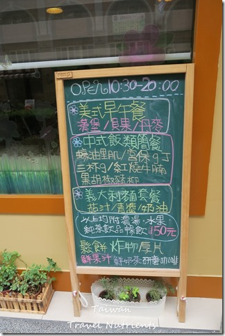 Hana Time寵物友善餐廳 (54)