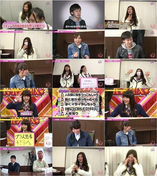 (TV-Variety)(720p) NMB48 – アイドルらしくない!! ep24