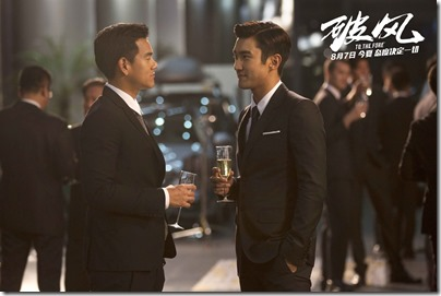 To the Fore 破風 - Eddie Peng 彭于晏 04