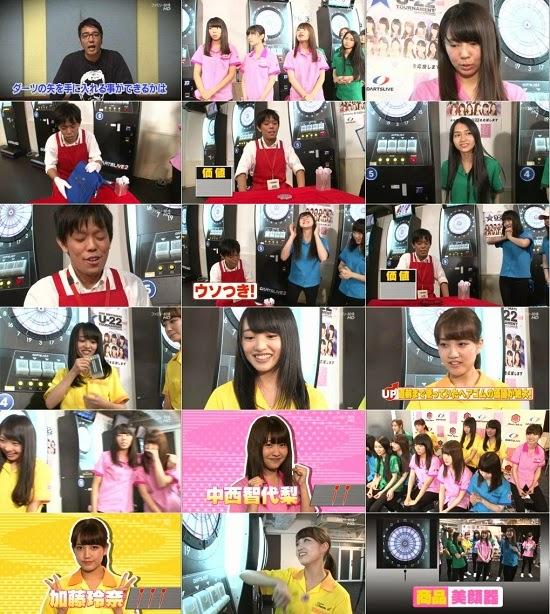 (TV-Variety)(720p) AKB48 ネ申テレビ シーズン17 ep09 150104