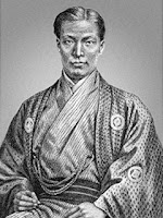 Ямамото Цунетомо