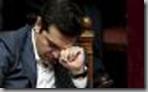 Tsipras Hoy