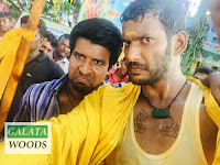 Maruthu (Marudhu) Images Pics Photos Stills & Gallery