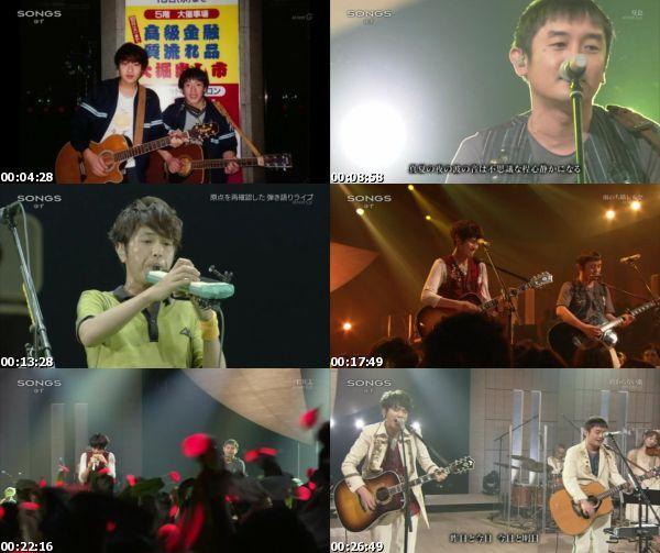 [TV-Variety] NHK SONGS – #368 – 2016.01.16