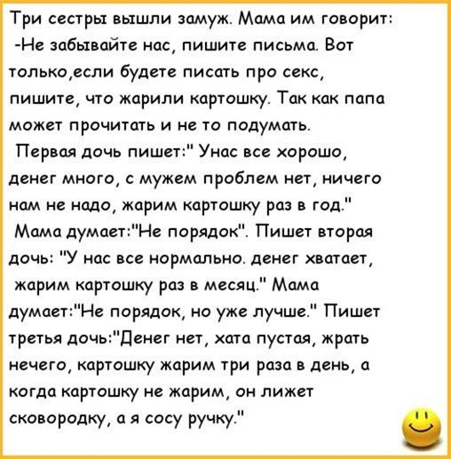 prostitutki-vladivostoka-katalog-i-reklama