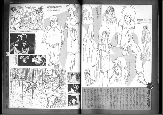 This_is_Animation_3_Macross_37