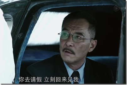 All Quiet in Peking - Wang Kai - Epi 01 北平無戰事 方孟韋 王凱 01集 18
