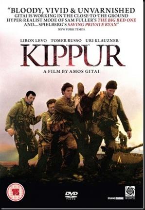 kippur'