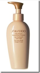 Shiseido Daily Bronze all year round moisturiser