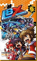 portada_little-battlers-experience-lbx-n-05_naohito-takahashi_201510201121