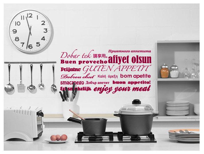 Guten Appetit Wandaufkleber für die Küche