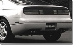 1990-nissan-300zx-300zx-turbo-photo-166329-s-429x262