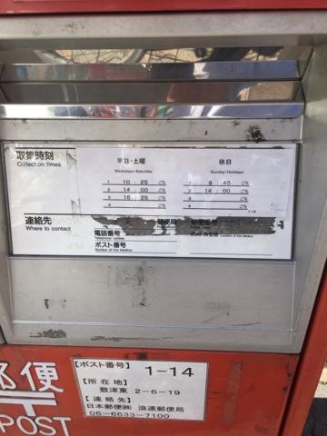 近くにない郵便ポスト
