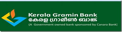 Kerala Gramin Bank  Recruitment