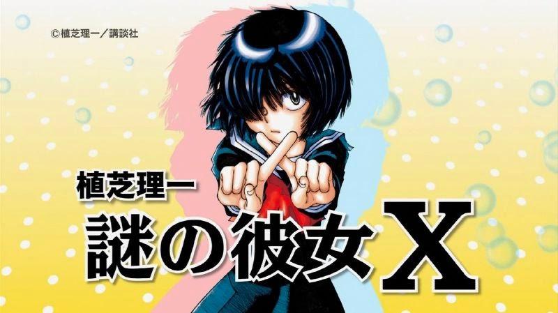 Nazo no Kanojo X OVA