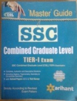 SSC CGL Exam Book Review 1