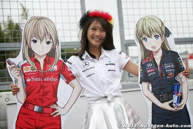 Nico Mana с анимешными фигурами на Гран-при Японии 2014
