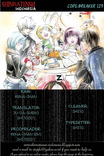 Manga code breaker 123 page 0