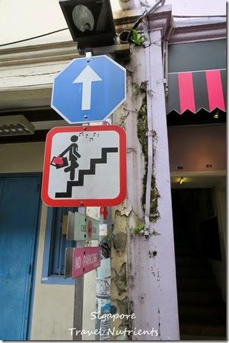 新加坡 哈芝巷 (38)
