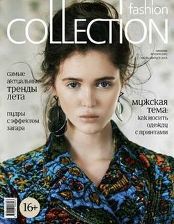 Fashion Collection №7-8 июль-август 2015