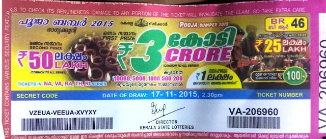 pooja bumper 2015 http://www.keralalotteryresult.net/