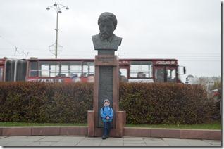 Екатеринбург 408