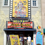 3D theater in Yokohama, Tokyo, Japan