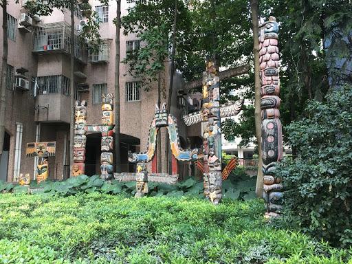 加拿大花园木雕塑