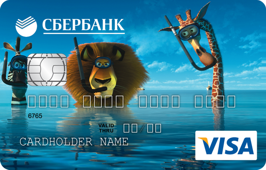 Сбербанк карта с индивидуальным дизайном сроки