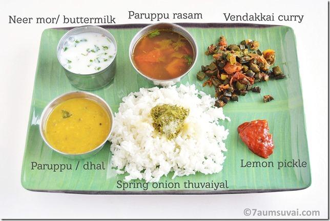 7s menu series