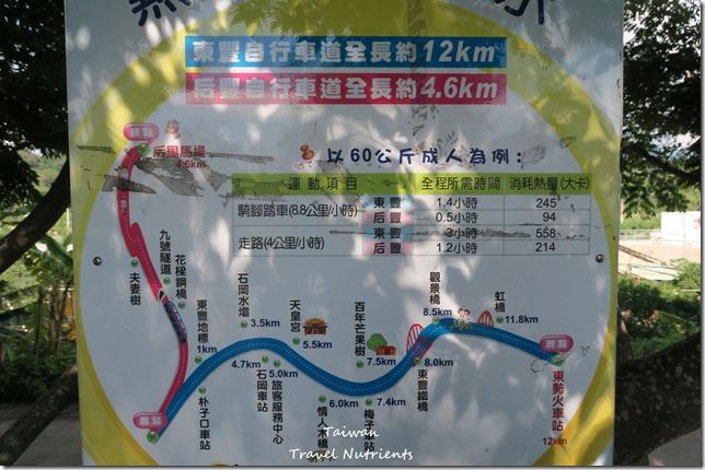 東勢舊火車站暨客家文化園區 (20)