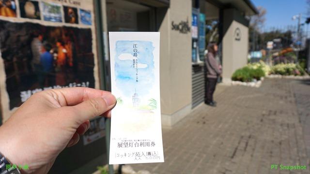 参观灯塔就要500日元