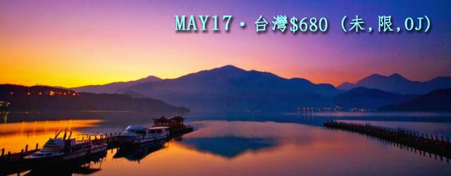 china airlines taiwan