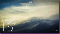 Screenshot_2013-12-31-21-26-17