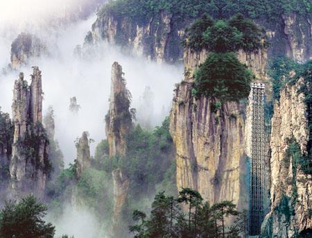 Zhangjiajie - looks like Avatar