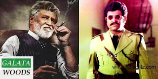 Kabali Rajini Is A Police, Know More About Rajinikanth